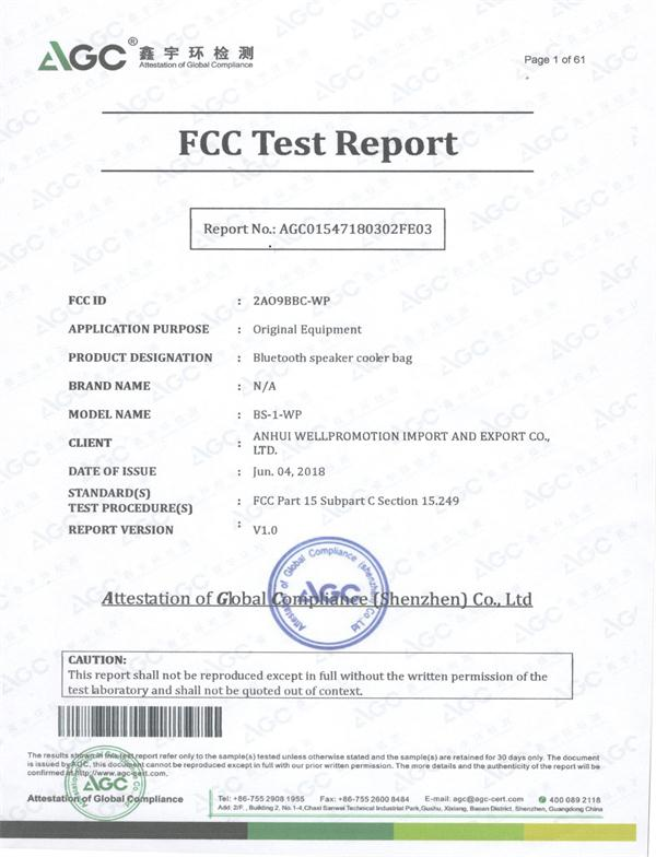 FCC Test Report Certificate